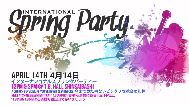 springparty_f